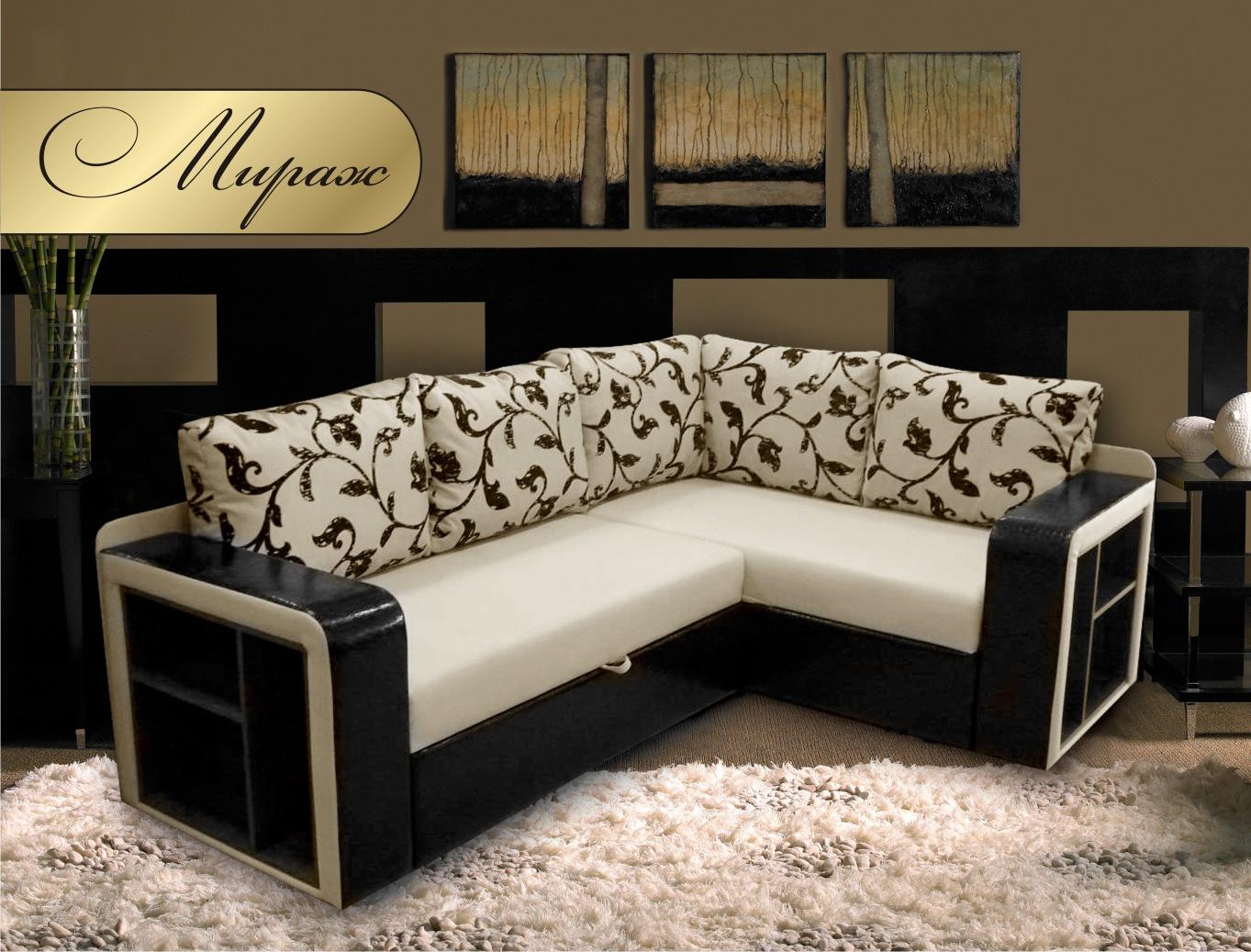 угловой диван мираж мкс купить диван с доставкой по киеву и украине