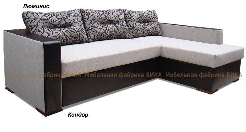 Мягкие диваны и кресла