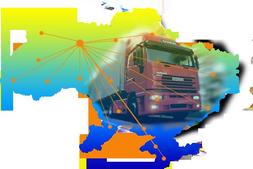 доставка по Украине
