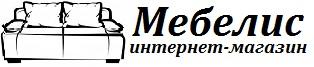 Интернет-магазин мебели в Украине