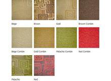 Шенилл Лада Exim Textil ширина 140 см