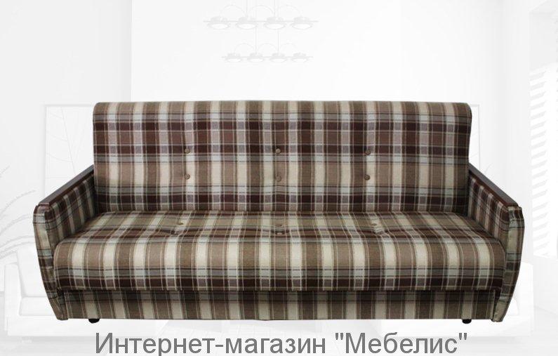 Магазин цвет диванов с доставкой