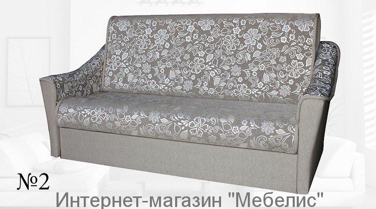 Диван Натали Московская Область
