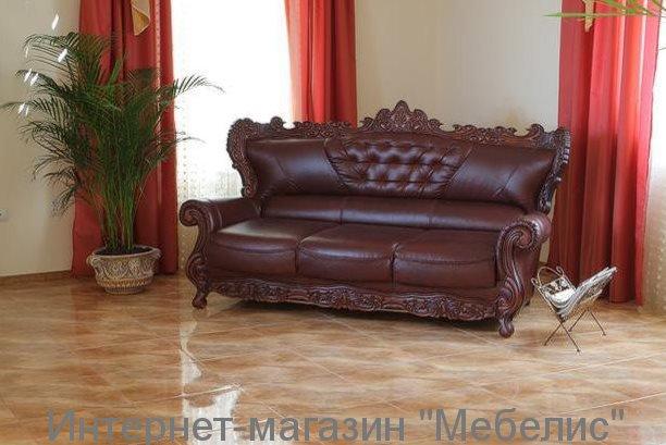 Версаль диван.