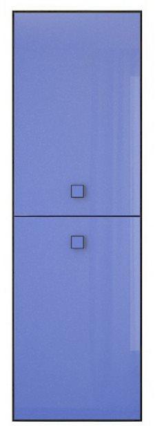 Пенал навесной 2D I Аватар