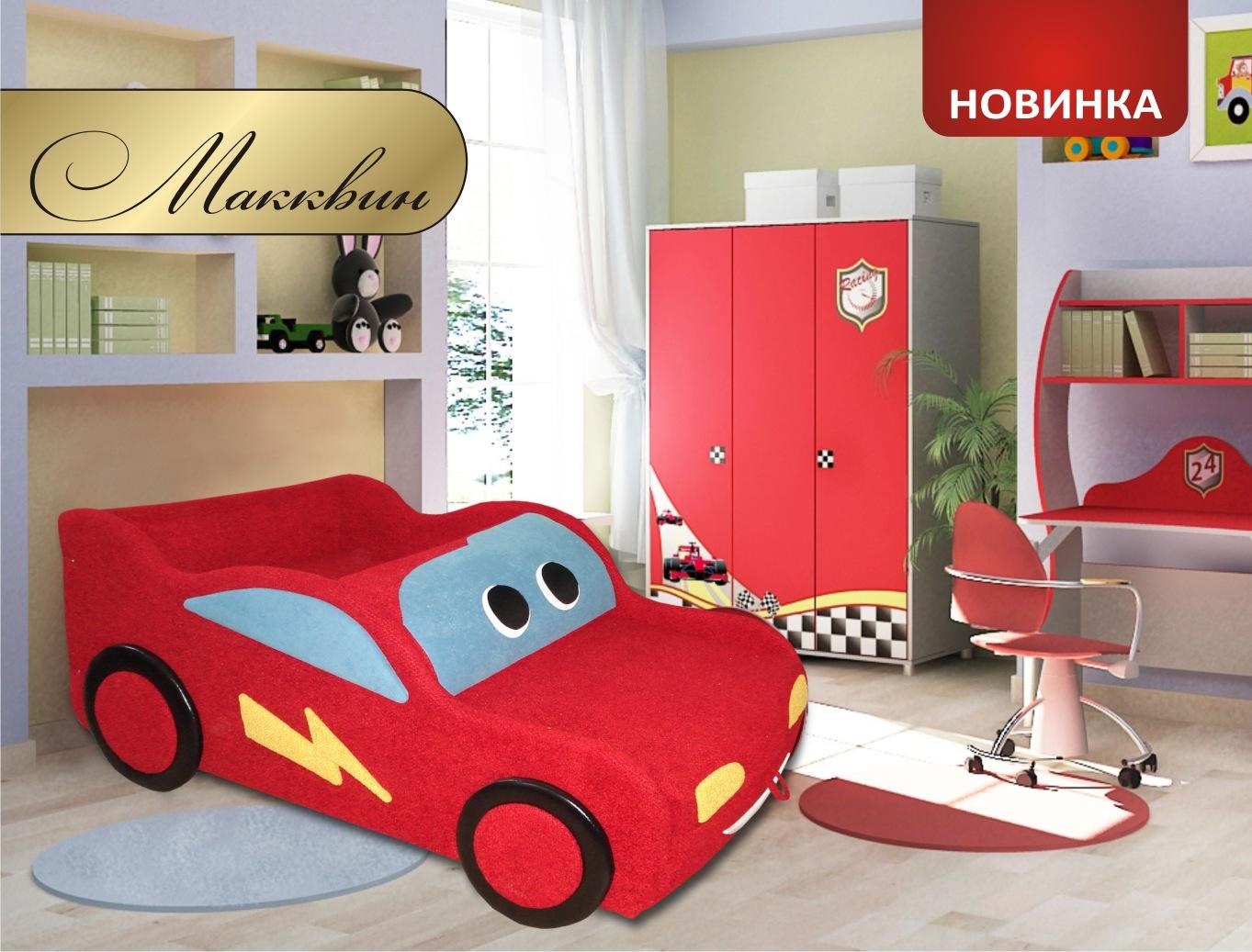 """Детский диван малютка """"Макквин"""" МКС"""