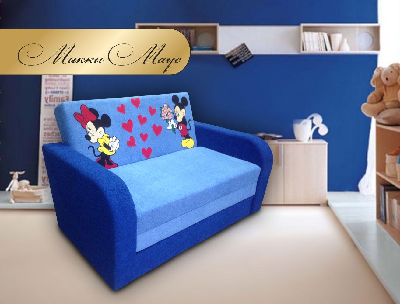 "Детский диван малютка ""Микки Маус"" МКС"