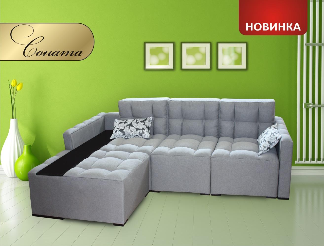 "Угловой диван ""Соната"" МКС"