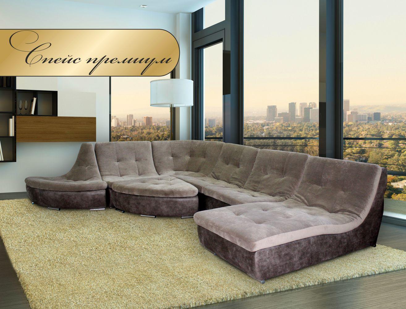"""Угловой диван """"Спейс"""" МКС"""