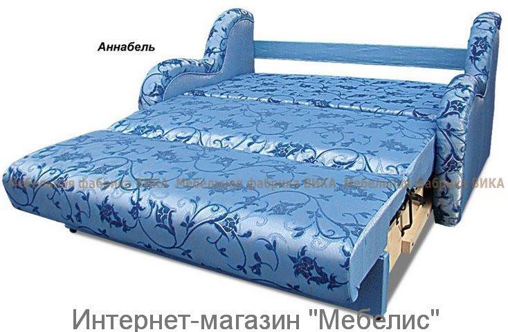 """Диван """"ЭДВИН 120"""" ВИКА"""