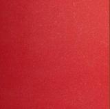 штрих красный