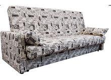 """Диван-кровать с подлокотниками """"Ньюс"""" Sofyno"""
