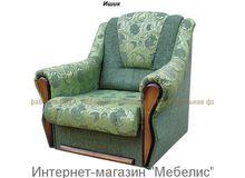 """Кресло """"ЭЛЕГАНТ"""" (раскладное) ВИКА"""