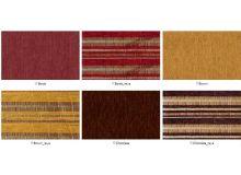 Шенилл Соло Exim Textil ширина 140 см