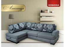 """Угловой диван """"Александр"""" МКС"""